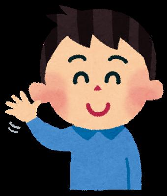 どさんこP